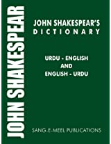John Shakespear's Dictionary, Urdu-English and English-Urdu