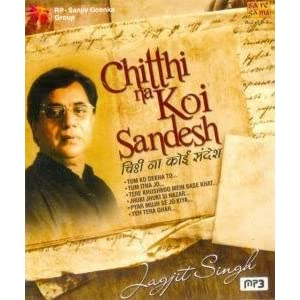 Chithi Na Koi Sandesh - Jagjit Singh