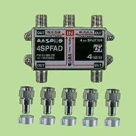 【クリックで詳細表示】マスプロ電工 マスプロ電工 全端子電流通過型 4分配器 4SPFAD 4SPFAD: 家電・カメラ