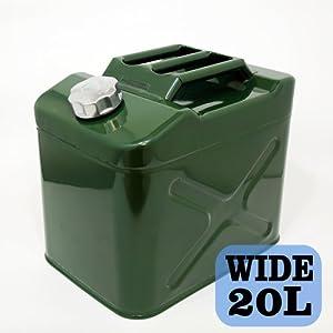 スチール製ガソリン携行缶ワイドグリーン20L
