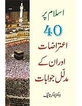 Islam Per 40 Aitrazat Aur Unke Mudallil Zawabat.(Urdu)(PB)
