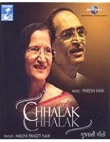 Chhalak