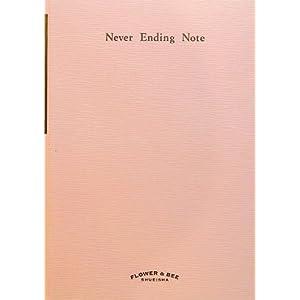 【初版限定ハートポケット付箋つき】Never Ending Note ~未来に残すエンディングノート