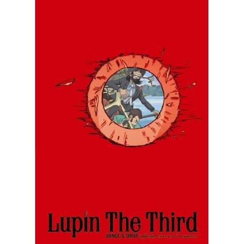 『Lupin The Third DANCE&DRIVE official covers&remixes(初回限定盤)(DVD付)』 Open Amazon.co.jp