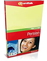 Talk the Talk - Persian: An Interactive Video CD-ROM. Beginners+ Level