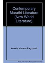 Contemporary Marathi Literature (New World Literature Series)