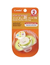 Combi Pacifier Step-2 (Green)