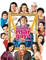 Buddha Mar Gaya | DVD