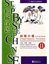 Step by Step Chinese: Vol. 2: Chinese Speaking Elementary (Chinese Speeking Elementary)