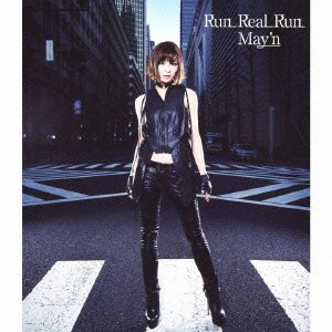May'n – Run Real Run (WAV)