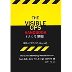 THE VISIBLE OPS HANDBOOK\^p