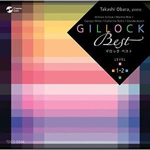 ギロック ベスト レベル1・2 小原孝(ピアノ)