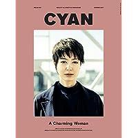 CYAN 2017年 issue 012 小さい表紙画像