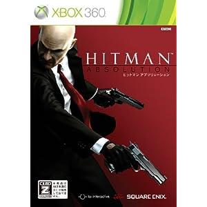 【新品】 Xbox360 ヒットマン アブソリューション