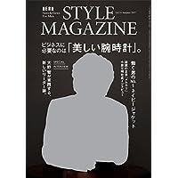 AERA STYLE MAGAZINE 2017年Vol.35 小さい表紙画像