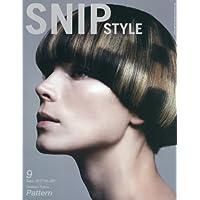 Snip Style 2017年9月号 小さい表紙画像