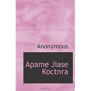 【クリックでお店のこの商品のページへ】Apame Jiase Koctnra [ペーパーバック]