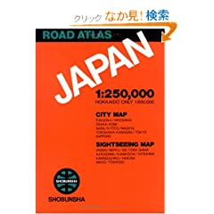 Road atlas Japan