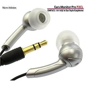 カナル型・Earphone イヤーズモニター・プロ P2CL Ears Monitor Pro P2CL/EMPP2CL マイクロソリューション Micro Solution Inc.