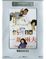 ONE HUSBAND TOO MANY - Hong Kong 1988 movie DVD (Region All Free) Anthony Chan, Kenny Bee, Cherie Chung (English subtitled)