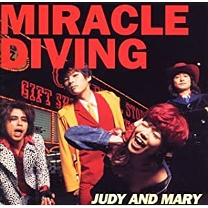 MIRACLE DIVING