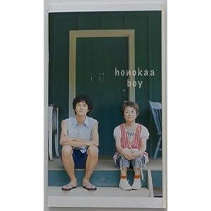 ホノカアボーイの画像