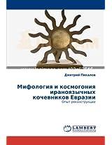 Mifologiya i kosmogoniya iranoyazychnykh kochevnikov Evrazii: Opyt rekonstruktsii