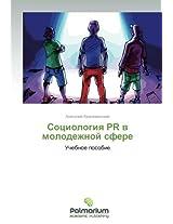 Sotsiologiya PR V Molodezhnoy Sfere