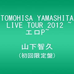 TOMOHISA YAMASHITA LIVE TOUR 2012 ~GP~()(OtTNAt@C) [DVD]