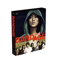 BANDAGE ofCW 2g ({BD+TDVD) [Blu-ray]