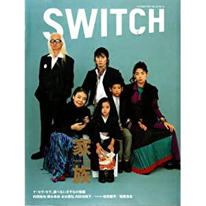 『「Switch」Vol.22No.10』