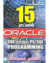 15 Natkalil Oracle