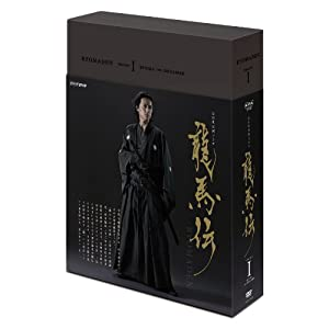 NHK大河ドラマ 龍馬伝 完全版 DVD BOX(1~4)の商品画像