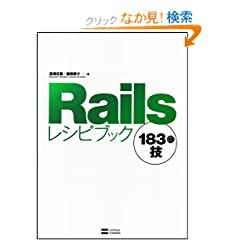 RailsVsubN 183Z
