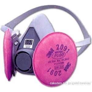 【クリックで詳細表示】3M 取替え式 防じんマスク 6000/2091-RL3 スモール 国家検定合格品 6000/2091-RL3S : 産業・研究開発用品