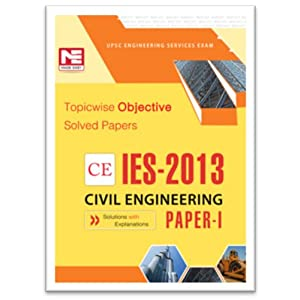 IES - 2013: CE Objective Solved Paper I