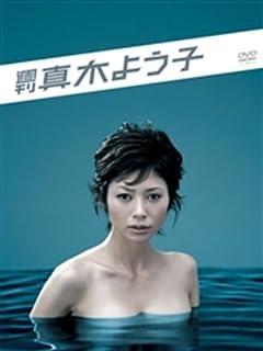 決定!芸能美女優「おっぱい五輪」金・銀・銅 vol.2
