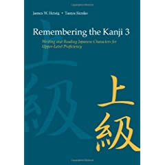 Remembering the Kanji: Writing and Reading Japanese Characters for Upper-Level Proficiency