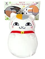 "Natsumes Book of Friends Pass Case Plush (4""). Imported from Japan."