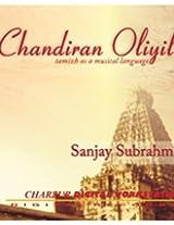 Chandiran Oliyil