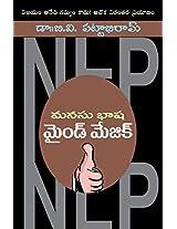 NLP (Telugu)