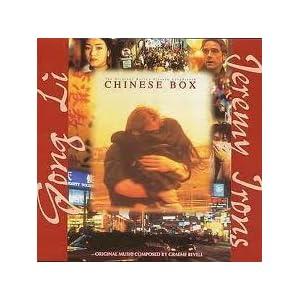 チャイニーズ・ボックスの画像