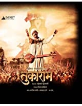 Tukaram (One Free Movie DVD Inside)