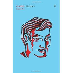 Classic Feluda 1