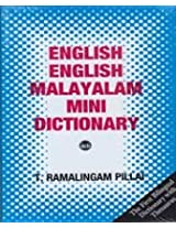 English-English Malayalam Mini Dictionary