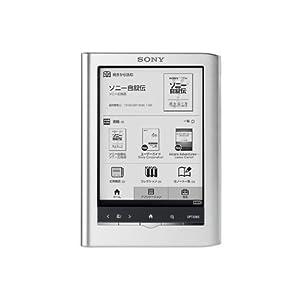 ソニー 電子書籍 Reader PocketEdition 5インチ(シルバー) PRS-350-S