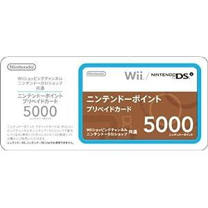 ニンテンドーポイントプリペイドカード 5000