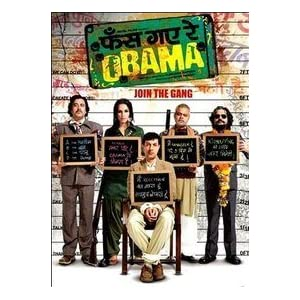 Phas Gaye Re Obama (2010)