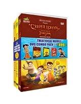 Movie DVD Combo Pack
