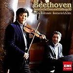 樫本大進「ベートーヴェン:ヴァイオリン・ソナタ集」